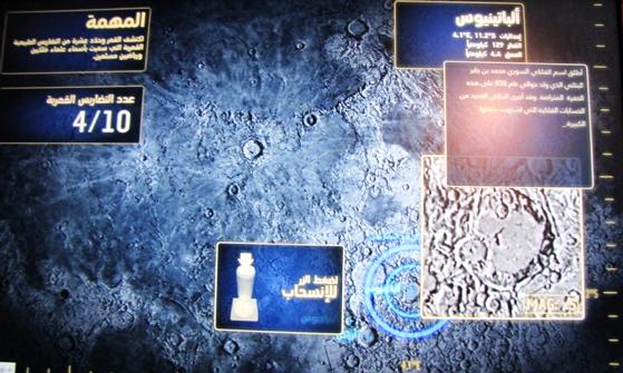 http://www.saqaf.com/pic/1001/moon.JPG