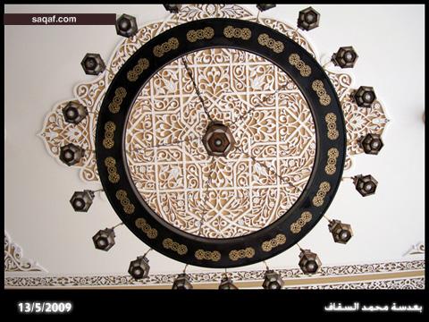 نجفة - جامع الصالح - صنعاء