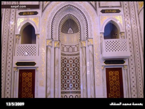 محراب جامع الصالح - صنعاء