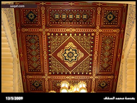 زخرفة في السقف جامع الصالح - صنعاء