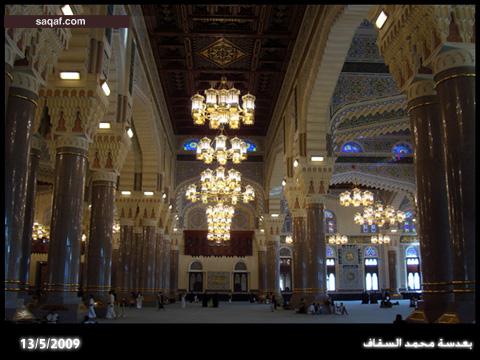 منظر داخل جامع الصالح صنعاء
