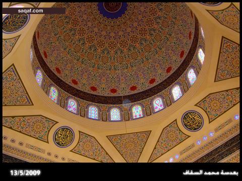 قبة جامع الصالح من الداخل - صنعاء