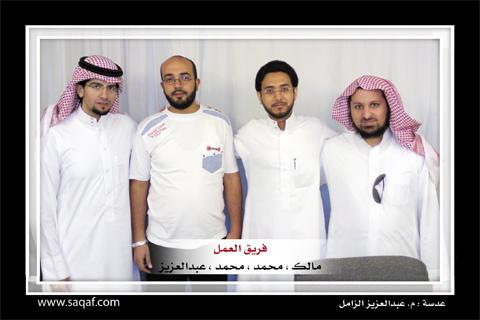 محمد السقاف - فريق عمل دورة إدارة المشاريع