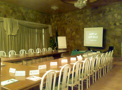 قاعة تدريب دواجن الوطنية