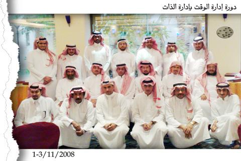 متدربين شركة الكهرباء - محمد السقاف