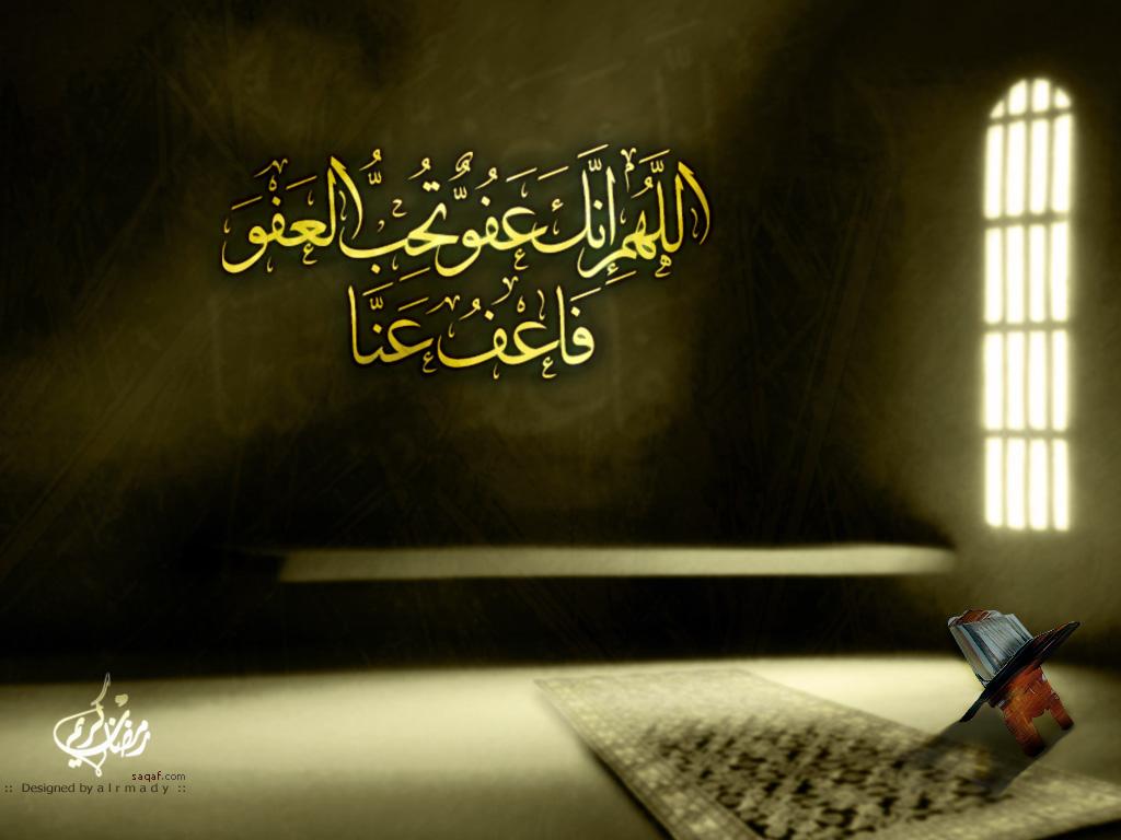 بمناسبة رمضان المبارك ramadan_wallpaper_10
